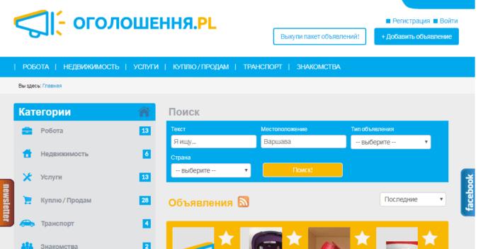 Zrzut ekranu ze strony ogoloshennya.pl